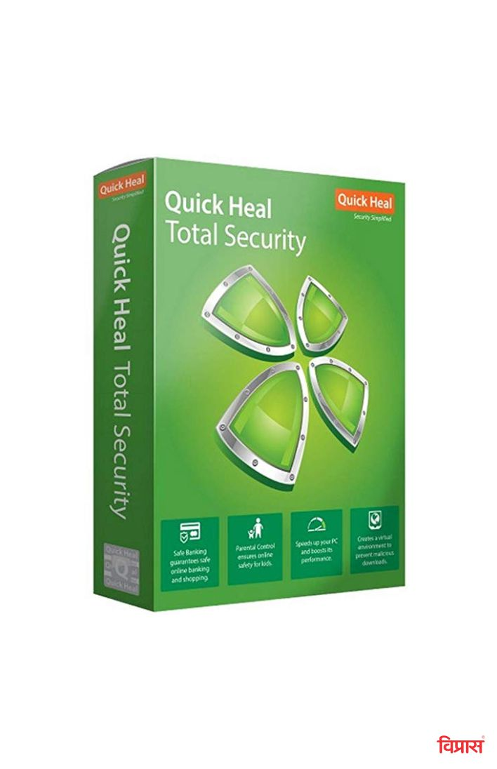 Antivirus Quick Heal Total Security 1 PC 1 Year