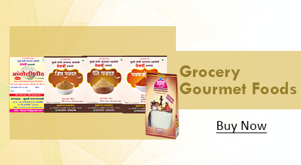 Grocery And Gourmet Foods
