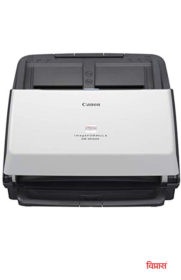Document  Scanner Canon DR-M160II