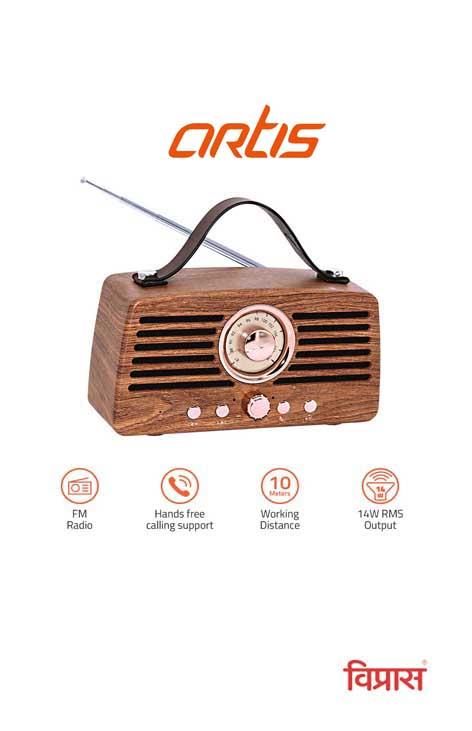 Speaker Artis BT45 Retro Portable Wireless Bluetooth