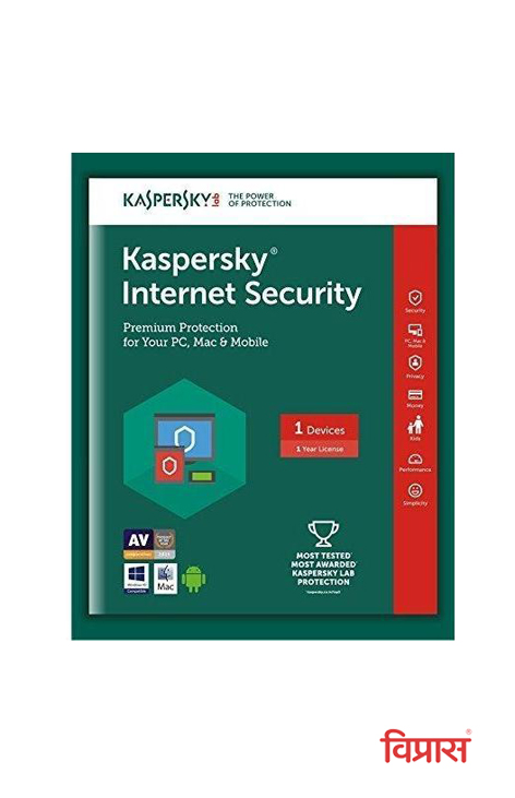 Antivirus Kaspersky Internet Security 1 User 1 Year