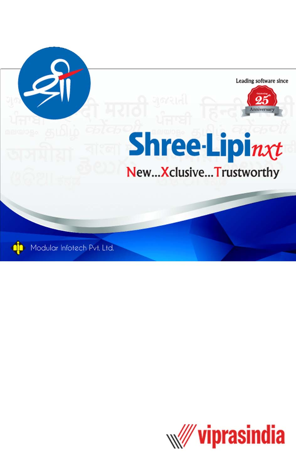 Shree-Lipi nxt Multilingual Software