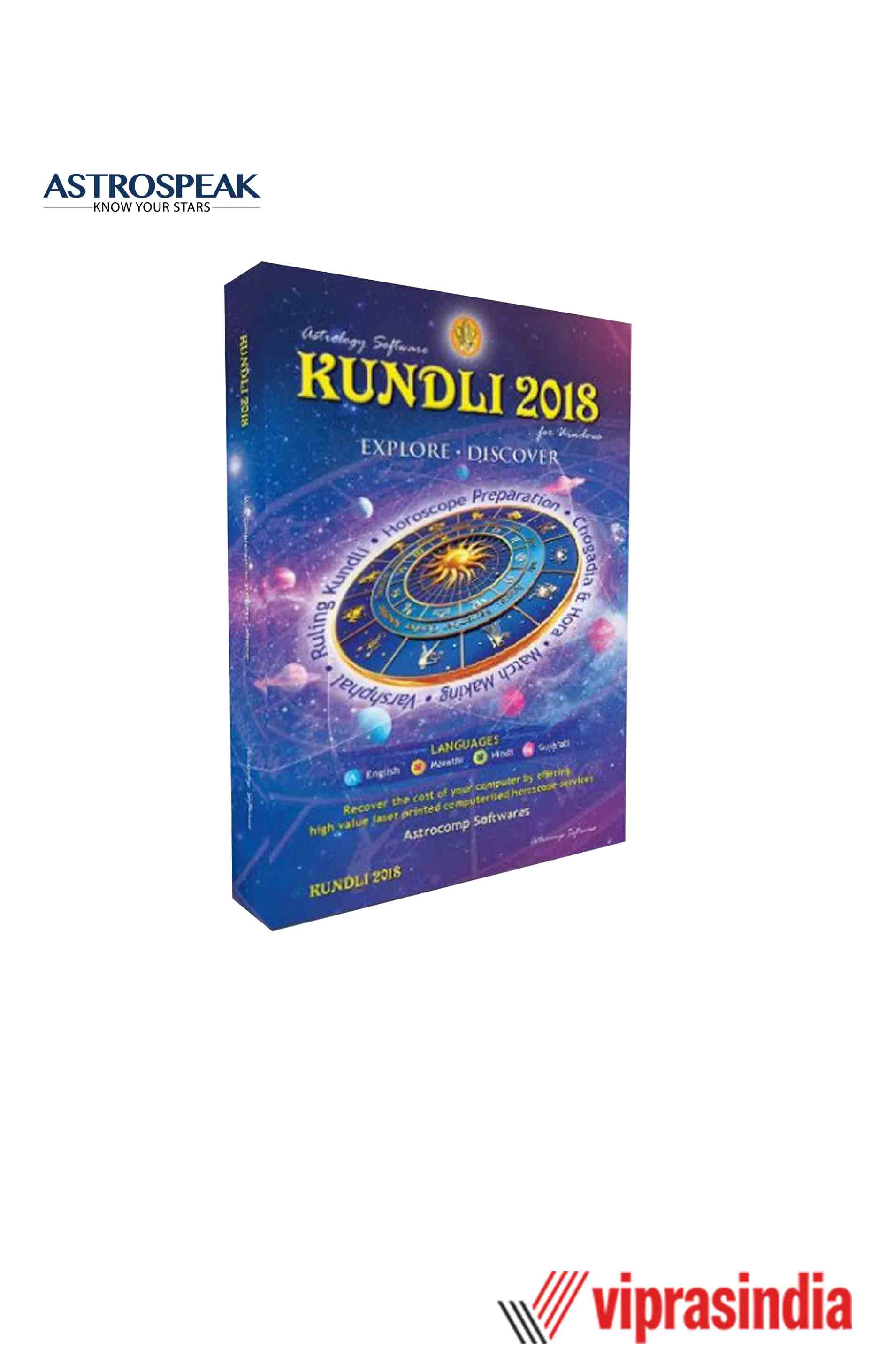 Software Astrocomp Astrology Kundli 2018