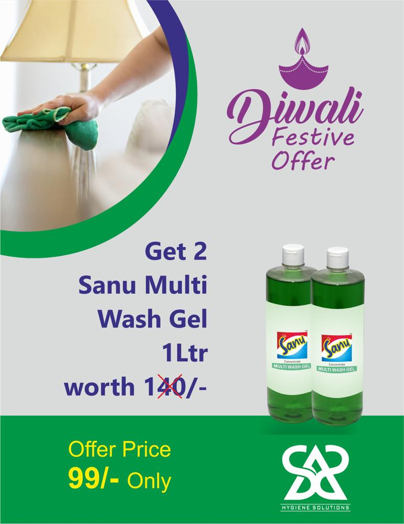 Sanu Multiwash 500ml x 2