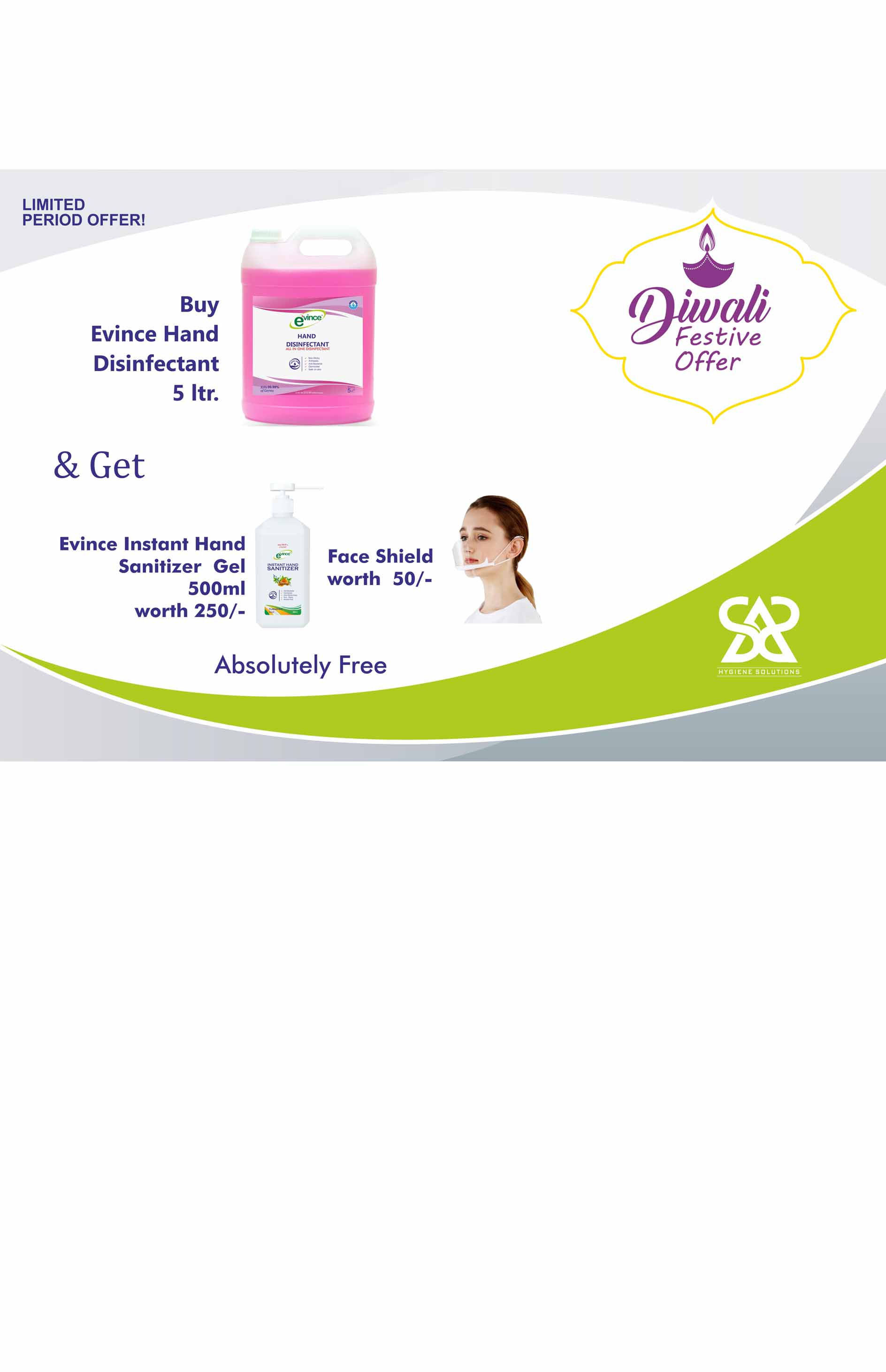 Evince Instant Hand Sanitizer Pink  5ltr + ( FREE 500ml Sanitizer gel + Face Shield )